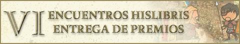 entregapremios_entrada_papri