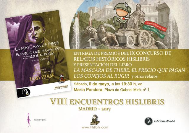 invitacion_libro_IX_concurso_hislibris