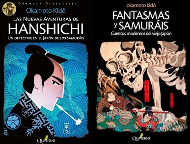 LAS NUEVAS AVENTURAS DE HANSHICHI / FANTASMAS Y SAMURÁIS - Okamoto Kidô
