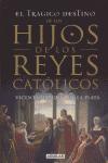 El trágico destino de los hijos de los Reyes Católicos. Vicenta Márquez de Prada