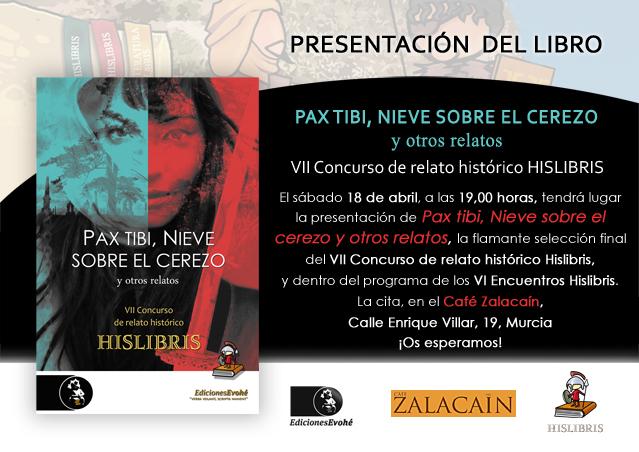 invitacion_VII_concurso_relato_hislibris_zalacain